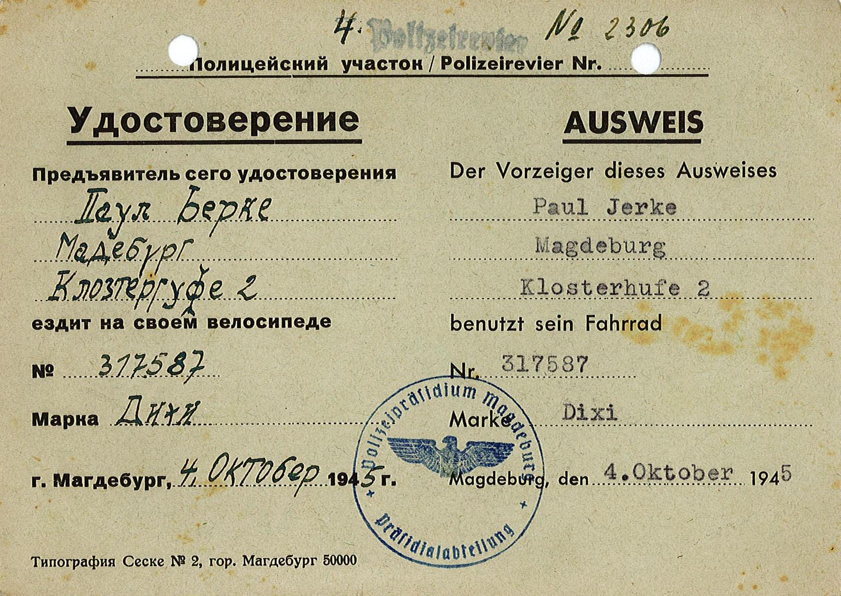 Ausweis des Polizeipräsidiums Magdeburg für Paul Wilhelm Jerke zur ...